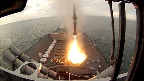 HMS Richmond launches her Sea Wolf missile