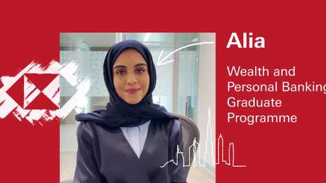 Alia - Wealth and Personal Banking Graduate Programme