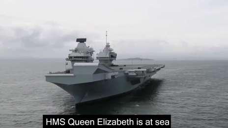 Royal Navy 60-second news update